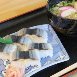 三重県尾鷲市の飲食店 さんき茶屋