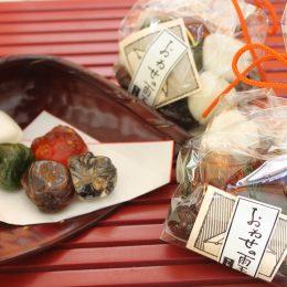 三重県尾鷲市のお土産屋 御菓子司 かし熊