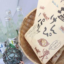 三重県尾鷲市のお土産屋 株式会社 モクモクしお学舎